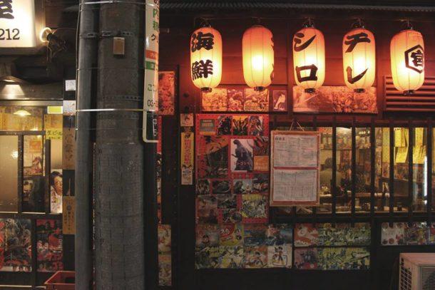 TOKYO, IRASSHAIMASE!