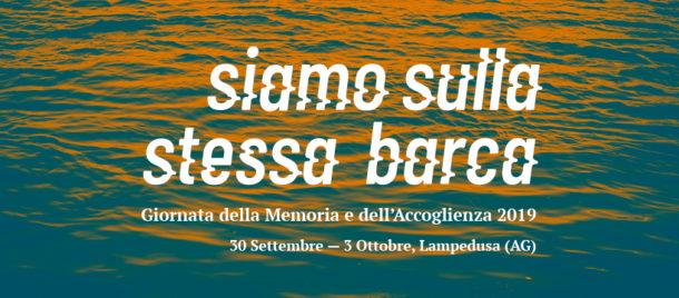 Siamo sulla stessa barca - Comitato 3 ottobre